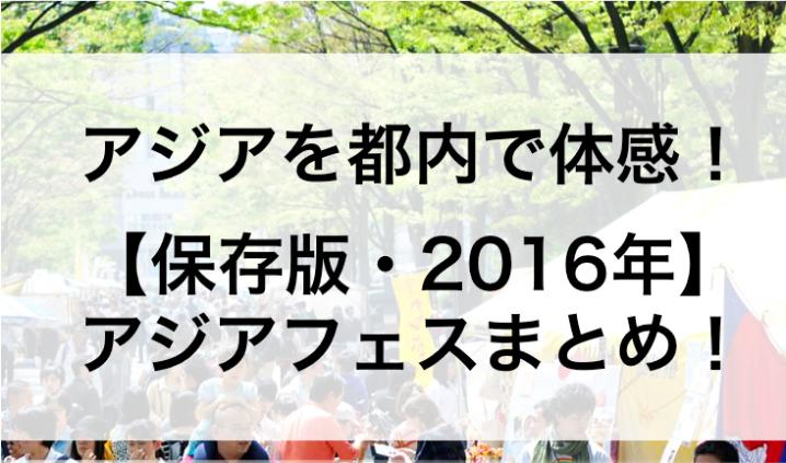 スクリーンショット 2016-03-21 23.14.53