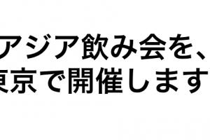 スクリーンショット 2016-04-03 10.01.04