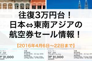 スクリーンショット 2016-04-06 13.45.16