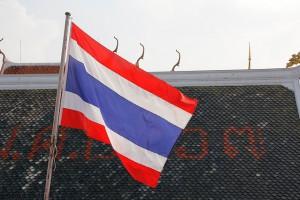 thailand-1128326_640