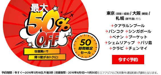 1-mb-160516-50percent-jpja