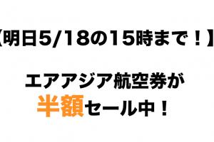 スクリーンショット 2016-05-17 16.28.23