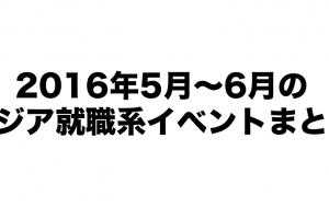 スクリーンショット 2016-05-20 23.28.20