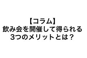 スクリーンショット 2016-05-03 17.08.53