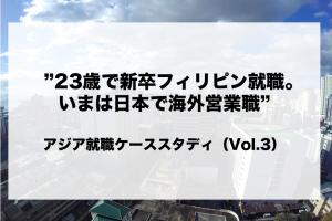 スクリーンショット 2016-05-19 22.40.34