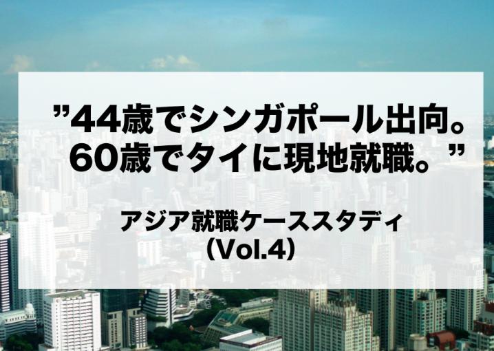 スクリーンショット 2016-05-28 0.50.55