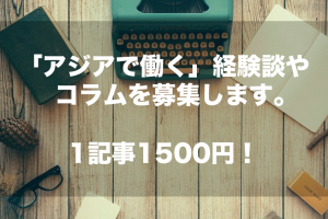 スクリーンショット 2016-05-05 0.35.58