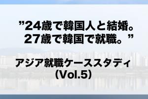 スクリーンショット 2016-06-02 11.29.34