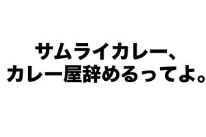 スクリーンショット 2016-06-25 11.41.57