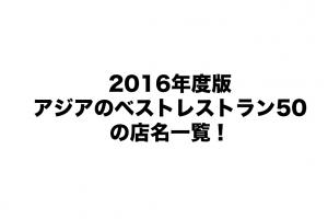 スクリーンショット 2016-06-13 15.18.28