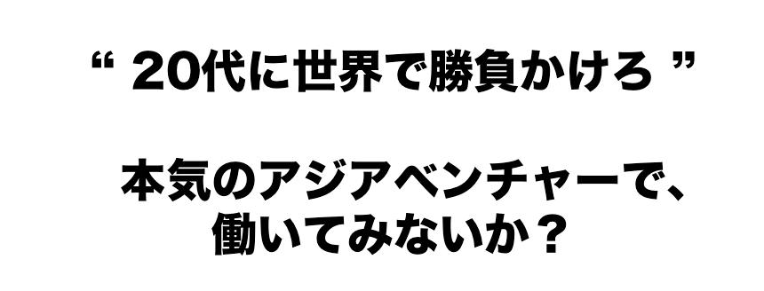 スクリーンショット 2016-09-05 22.54.48