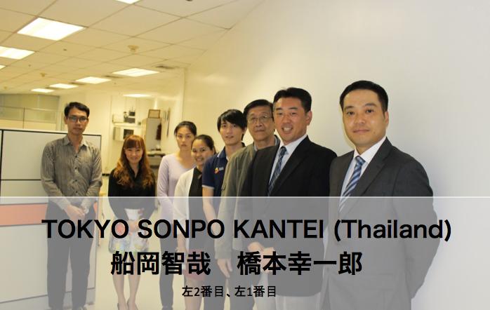 海外、アジア、タイ、働く、保険業界