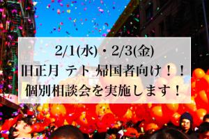 スクリーンショット 2017-01-30 14.50.10