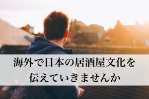 スクリーンショット 2017-01-18 23.15.34