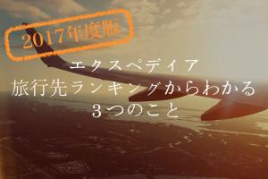 スクリーンショット 2017-02-14 23.37.38