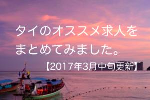 スクリーンショット 2017-03-18 1.18.41