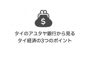 スクリーンショット 2017-03-14 19.34.36