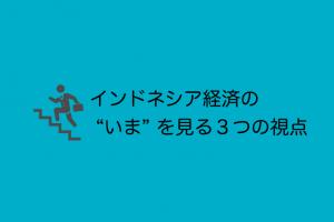 スクリーンショット 2017-03-01 1.11.01