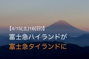 スクリーンショット 2017-04-12 22.54.30