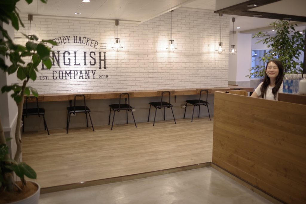 ENGLISH COMPANY、パーソナルトレーニング、英語学習、岡健作、受付