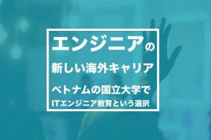 スクリーンショット 2017-07-12 20.13.24