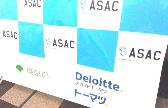「クールジャパン機構とTokyo Otaku Modeが語る、海外展開の今と未来!」6