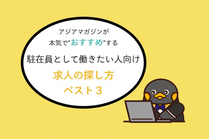 パソコンをカタカタやるペンギン