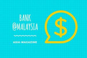マレーシアの口座開設