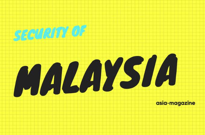 マレーシアの治安