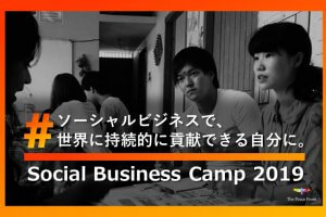 Social Business Camp