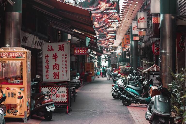 台湾 街並み