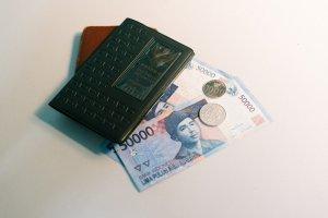 インドネシアの物価事情は?基本情報から家賃、生活費まで徹底解説!