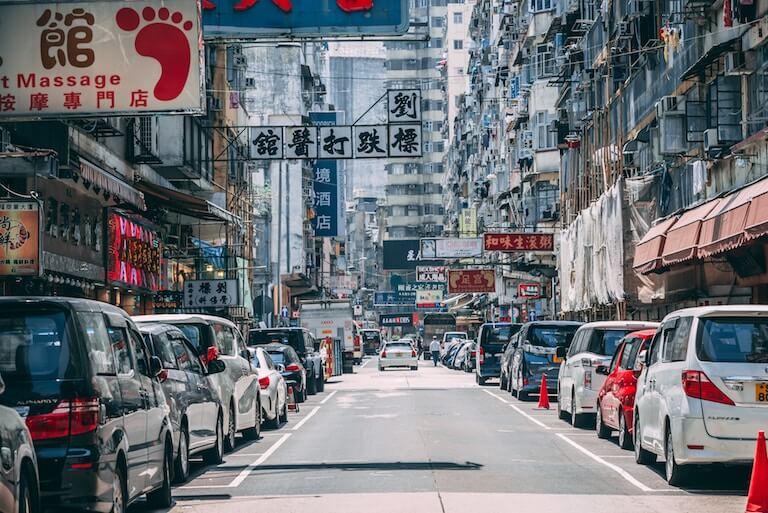 香港 街並み