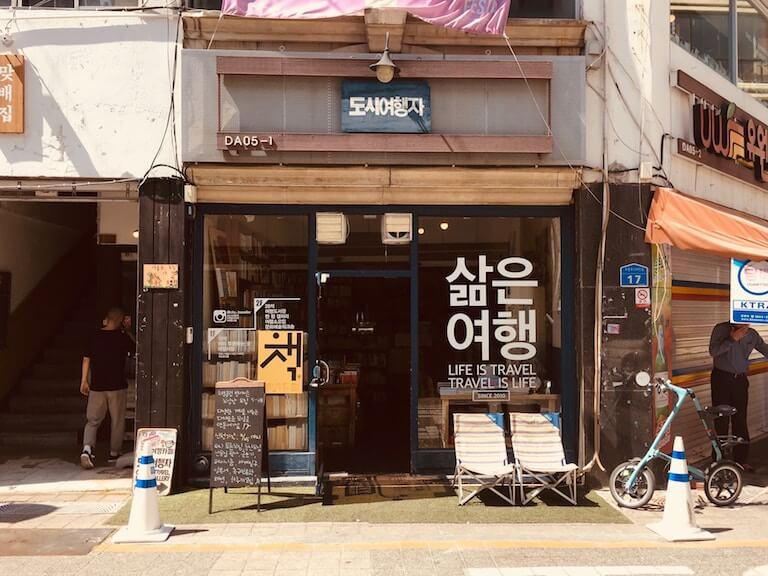韓国 商店